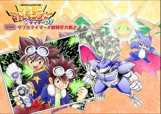 Digimon Adventure V Tamer 01 Wikimon The 1 Digimon Wiki