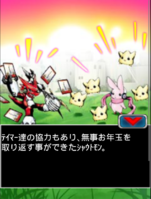 Digimon collectors cutscene 56 17.png