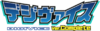 Digivice vercomplete logo.png