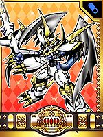 ImperialdramonPM Championship Collectors Ultimate Card.jpg