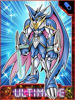 UlforceV-dramon Collectors Ultimate Card.jpg