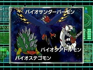 Digimon Savers Episode 27 Wikimon The 1 Digimon Wiki