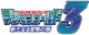 Digimonworld3 logo.png