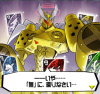 Aegiomon's Chronicle chap.11 21.png