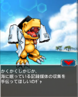 Digimon collectors cutscene 70 8.png