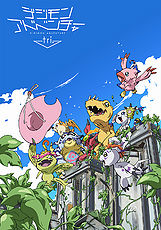 Digimon Adventure tri. poster featuring the Partner Digimon