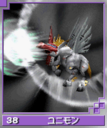 Unimon card dw.png