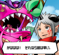 Aegiomon's Chronicle chap.10 13.png