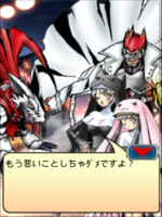 Digimon collectors cutscene 47 15.png