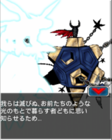 Digimon collectors cutscene 41 15.png