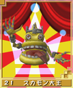 Greatkingscumon card dw.png