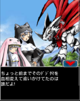 Digimon collectors cutscene 18 7.png