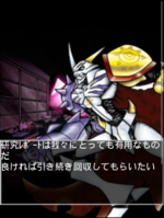 Digimon collectors cutscene 15 13.png