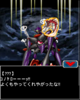 Digimon collectors cutscene 67 19.png
