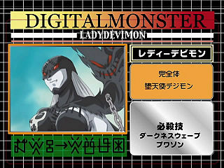 Lady Devimon