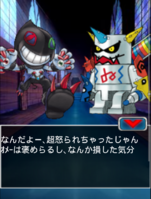 Digimon collectors cutscene 66 14.png