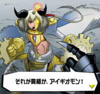 Aegiomon's Chronicle chap.11 8.png