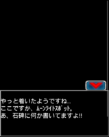 Digimon collectors cutscene 43 8.png