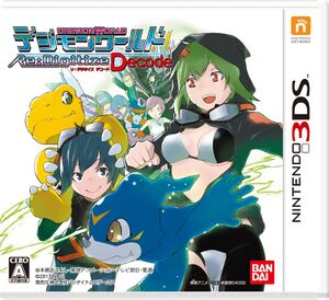 Digimon World Re:Digitize Decode Box Art