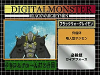 Digimon analyzer zt blackwargreymon jp.jpg