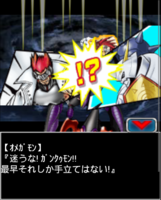 Digimon collectors cutscene 67 26.png