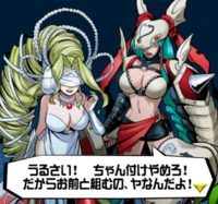 Aegiomon's Chronicle chap.9 14.png