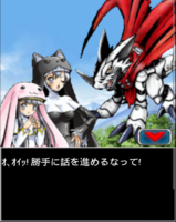 Digimon collectors cutscene 18 10.png