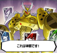 Aegiomon's Chronicle chap.11 18.png