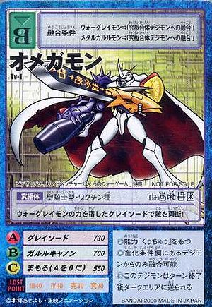 Tv 1 Wikimon The 1 Digimon Wiki