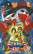 Digimon adventure 02 DVDbox 10.jpg