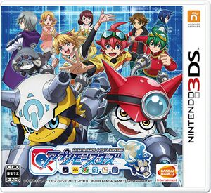 Digimon Universe Appli Monsters Box Art