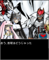 Digimon collectors cutscene 19 20.png