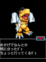 Digimon collectors cutscene 53 9.png