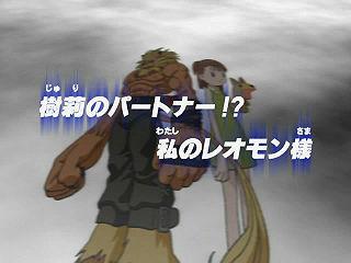 Digimon Tamers - Episo...