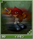 Igamon card dw.png