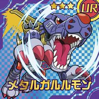 Metalgarurumon 2021 wafersticker.jpg
