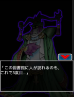 Digimon collectors cutscene 30 7.png