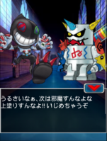 Digimon collectors cutscene 66 16.png