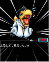 Digimon collectors cutscene 70 18.png