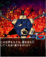 Digimon collectors cutscene 41 10.png