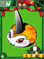 Tunomon Christmas Collectors Card.jpg