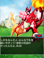 Digimon collectors cutscene 50 3.png
