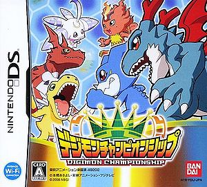 Digimon Championship Box Art