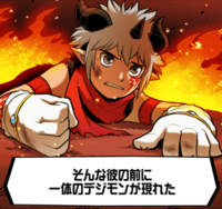 Aegiomon's Chronicle chap.2 0 3.png