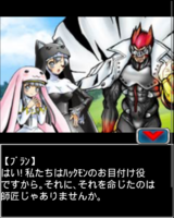 Digimon collectors cutscene 67 34.png