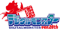 Digitalmonster ver20 logo.png