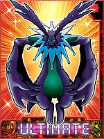 Cherubimon Evil Collectors Ultimate Card.jpg