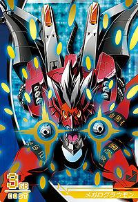 Abecedario Digimon! - Página 12 200px-Djt-3-012_front