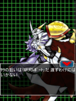 Digimon collectors cutscene 15 5.png