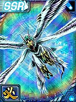 Valdurmon re collectors card.jpg